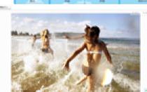 美图秀秀,实用的在线图片处理云软件