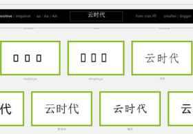 wordmark-免费在线预览字体