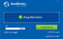 localhostr老牌免费网络硬盘,支持拖拽上传