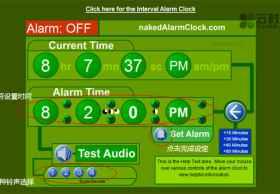 Naked Alarm Clock,科技感十足云端在线闹钟