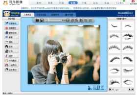 可牛影像,云端在线图片处理软件