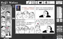 轻松在线制作恶搞漫画:Rage Maker