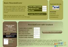 在线生成CSS圆角样式:Roundedcornr