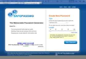 超强密码在线生成器:SafePasswd