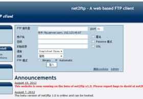 Net2ftp-免费在线FTP文件管理器