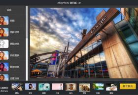 腾讯推出HTML5的开源专业级图像处理引擎