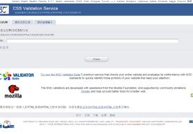 W3C CSS 验证服务CSS Validation Service,网页设计师必备