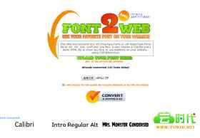 Font2Web:在线转换字体成eot,otf,svg,wotf,网页设计师必备收藏