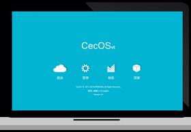 CecOS v1.4 发布,中文企业云操作系统