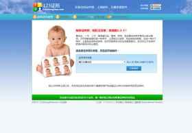 免费护照照片在线制作:123zhengzhao