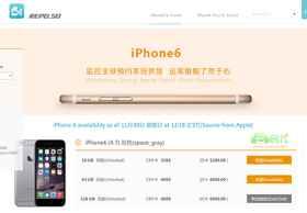官网抢iPhone6就这么简单!REPO.SO iPhone6购买订阅系统,快速查看全球iPhone6预约实时供货信息
