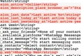 WhatsApp将有网页版本