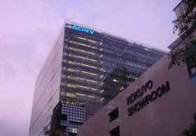 索尼宣布成立在线教育公司 将于4月1日正式运营