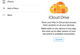 微软更新iOS Office套件 开始支持iCloud Drive